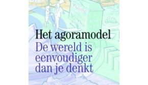 Agoramodel2