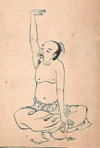 tao-en-qigong